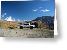 Toyota Hilux At37 Greeting Card