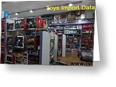 Toys Import Data India Greeting Card
