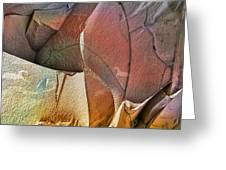 Tr Ib'yoot Rock Greeting Card