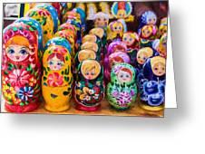 Traditional Russian Matrushka Nesting Puzzle Dolls Greeting Card