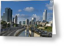 Traffic Flowing In And Out Of Downtown Tel Aviv Greeting Card