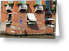 Traffic Signs On The Canal In Venice Italy Greeting Card