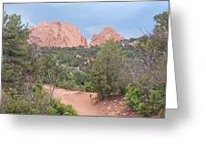 Trail Through The Garden Greeting Card