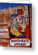 Trail West Mural Greeting Card