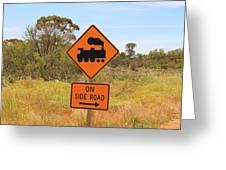 Train Engine Locomotive Sign Greeting Card