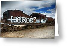 Train Graveyard Uyuni Bolivia 13 Greeting Card