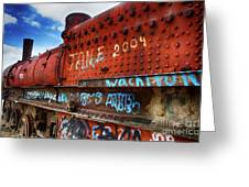 Train Graveyard Uyuni Bolivia 17 Greeting Card