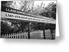train station at Llanfairpwllgwyngyllgogerychwyrndrobwllllantysiliogogogoch anglesey wales with name Greeting Card