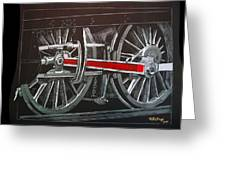 Train Wheels 4 Greeting Card