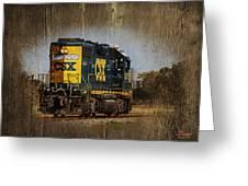 Train Yard 2 Greeting Card