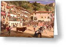 Training Fight In Biscay Greeting Card