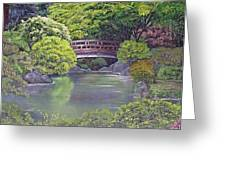 Tranquility Greeting Card by Darla Boljat