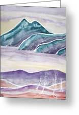 Tranquility Landscape Mountain Surreal Modern Fine Art Print Greeting Card
