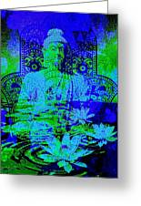 Tranquility Zen Greeting Card