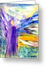 Transformational Peace Greeting Card
