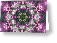 Transition Flower 6 Beats 4 Greeting Card