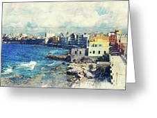 Trapani Art 19 Sicily Greeting Card