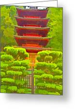 Treasure Tower Greeting Card