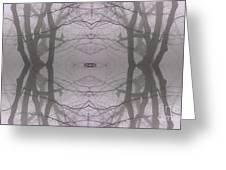 Tree In The Fog - Monadnock 1 Greeting Card