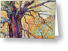 Tree Of Life And Wisdom   Greeting Card