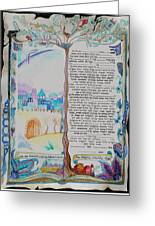 tree of life ketubah -Conservative version Greeting Card