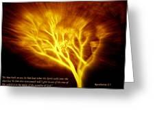 Tree Of Life Greeting Card