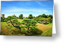 Trees In The City Greeting Card
