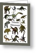 Triassic Dinosaurs Greeting Card