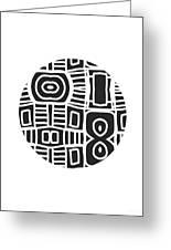 Tribal Ball- Art By Linda Woods Greeting Card