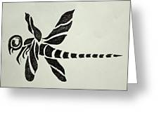 Tribal Dragonfly Greeting Card by Pete Maier