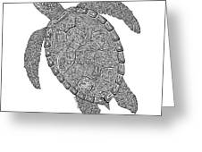 Tribal Turtle II Greeting Card by Carol Lynne