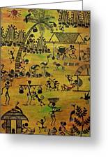 Tribals I Greeting Card
