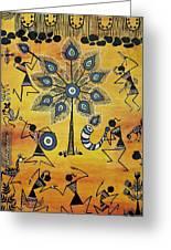 Tribals II Greeting Card
