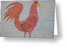 Tribute To A Mean Rooster Greeting Card