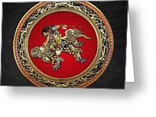 Tribute To Hokusai - Shoki Riding Lion  Greeting Card