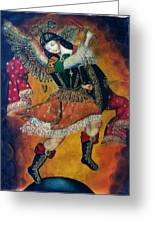 Tribute To The Art Of Cuzco #2 Greeting Card