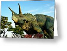 Triceratops Greeting Card