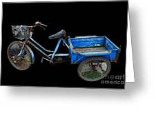 Tricycle In Blue Greeting Card