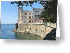 Trieste- Miramare Castle Greeting Card