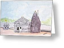 Trimbakeshwar Jyotirlinga Greeting Card