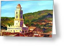 Trinidad Church Cuba Greeting Card