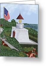 Trinidad Memorial Lighthouse Greeting Card