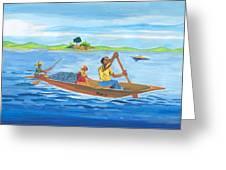 Trip To Lake Kivu In Congo Greeting Card