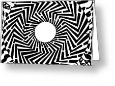 Trippy Optical Illusion Swirly Maze  Greeting Card
