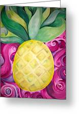 Trippy Pineapple  Greeting Card