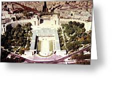 Trocadero Palais De Chaillot 1955 Greeting Card