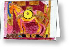 Trojan Horse Greeting Card