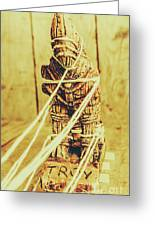 Trojan Horse Wooden Toy Being Pulled By Ropes Greeting Card