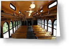 Trolley Interior Greeting Card