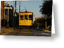 Trolley Ride Greeting Card
